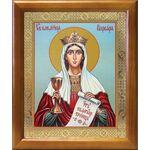 Великомученица Варвара Илиопольская, икона в рамке 17,5*20,5 см - Иконы