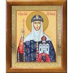 Равноапостольная княгиня Ольга, икона в рамке 17,5*20,5 см - Иконы