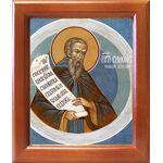 Преподобный Симеон Новый Богослов, икона в рамке 12,5*14,5 см - Иконы