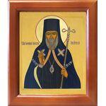 Святитель Софроний Иркутский, икона в рамке 12,5*14,5см - Иконы