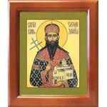 Праведный Стефан Щилянович, Сербский, икона в рамке 12,5*14,5 см - Иконы