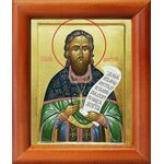 Священномученик Димитрий Легейдо, икона в рамке 8*9,5 см - Иконы
