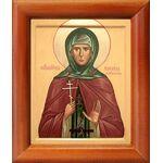 Преподобномученица Рафаила Вишнякова, икона в рамке 8*9,5 см - Иконы