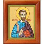 Апостол от 70-ти Ерм Филиппопольский, Ерма, икона в рамке 8*9,5 см - Иконы