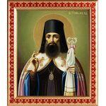 Святитель Тихон Задонский, икона в рамке с узором 21,5*25 см - Иконы
