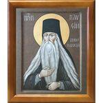 Преподобный Паисий Величковский, икона в рамке 20*23,5 см - Иконы
