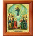 Вознесение Господне, икона в рамке 8*9,5 см - Иконы