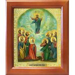 Вознесение Господне, икона в рамке 12,5*14,5 см - Иконы