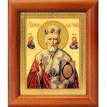 Святитель Николай Чудотворец в красном облачении, рамка 8*9,5 см - Иконы