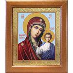 Казанская икона Божией Матери, широкая рамка 19*22,5 см - Иконы
