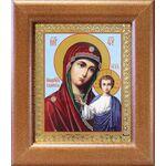 Казанская икона Божией Матери, икона в широкой рамке 14,5*16,5 см - Иконы