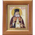 Святитель Лука архиепископ Крымский, икона в широкой рамке 14,5*16,5см - Иконы