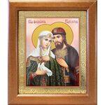 Благоверные князья Петр и Феврония с голубем, широкая рамка 19*22,5 см - Иконы
