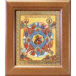 """Икона Божией Матери """"Неопалимая Купина"""", широкая рамка 14,5*16,5 см - Иконы"""