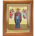 """Икона Божией Матери """"Нерушимая Стена"""", широкая рамка 19*22,5 см - Иконы"""