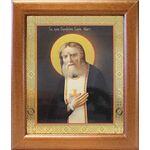Преподобный Серафим Саровский, икона в широкой рамке 19*22,5 см - Иконы