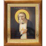 Преподобный Серафим Саровский, икона в деревянной рамке 17,5*20,5 см - Иконы