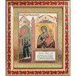"""Икона Божией Матери """"Нечаянная Радость"""", рамка с узором 19*22,5 см - Иконы"""