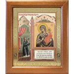 """Икона Божией Матери """"Нечаянная Радость"""", широкая рамка 19*22,5 см - Иконы"""