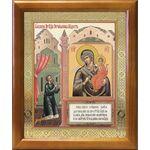 """Икона Божией Матери """"Нечаянная Радость"""", рамка 17,5*20,5 см - Иконы"""