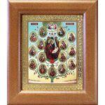 Древо Пресвятой Богородицы, икона в широкой рамке 14,5*16,5 см - Иконы