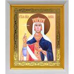 Равноапостольная царица Елена, икона в белом киоте 19*22 см - Иконы