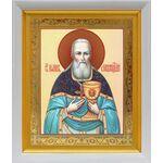 Праведный Иоанн Кронштадтский, икона в белом киоте 19*22 см - Иконы