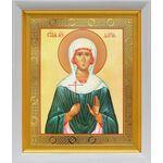 Мученица Дария Римская, икона в белом киоте 19*22 см - Иконы