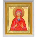 Мученица Наталия Никомидийская, икона в белом киоте 19*22 см - Иконы