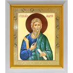 Апостол Андрей Первозванный, икона в белом киоте 19*22 см - Иконы