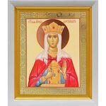 Мученица Александра, царица Римская, икона в белом киоте 19*22 см - Иконы