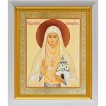 Преподобномученица великая княгиня Елисавета, белый киот 19*22 см - Иконы