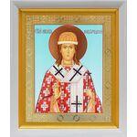 Святитель Никита Новгородский, икона в белом киоте 19*22 см - Иконы