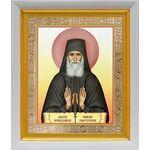 Преподобный Паисий Святогорец, икона в белом киоте 19*22 см - Иконы