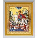 Мученик Трифон Апамейский, икона в белом киоте 19*22 см - Иконы
