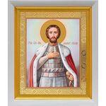 Благоверный князь Александр Невский, икона в белом киоте 19*22 см - Иконы
