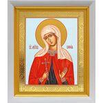 Мученица София Римская, икона в белом киоте 19*22 см - Иконы