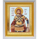 Великомученик Артемий Антиохийский, икона в белом киоте 19*22 см - Иконы