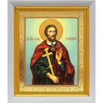 Великомученик Иоанн Новый Сочавский, икона в белом киоте 19*22 см - Иконы