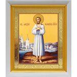 Преподобный Алексий человек Божий, белый киот 19*22 см - Иконы