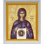 Праведная Вероника Кровоточивая, икона в белом киоте 19*22 см - Иконы