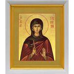 Мученица Гликерия Гераклейская, дева, икона в белом киоте 19*22 см - Иконы