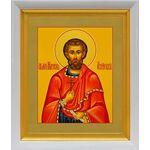Мученик Максим Азийский, икона в белом киоте 19*22 см - Иконы