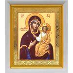 """Икона Божией Матери """"Одигитрия"""" Смоленская, белый киот 19*22 см - Иконы"""