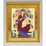 """Икона Божией Матери """"Всецарица"""", в белом киоте 19*22 см - Иконы"""