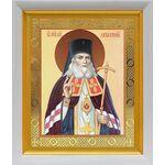 Святитель Лука архиепископ Крымский, в белом киоте 19*22 см - Иконы