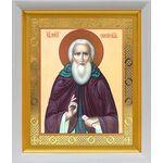Преподобный Сергий Радонежский, в белом киоте 19*22 см - Иконы