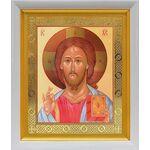 Спас Вседержитель в Византийском стиле, икона в белом киоте 19*22 см - Иконы