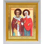 Священномученик Киприан и мученица Иустина, в белом киоте 19*22 см - Иконы