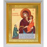 """Икона Божией Матери """"Нечаянная Радость"""", в белом киоте 19*22 см - Иконы"""
